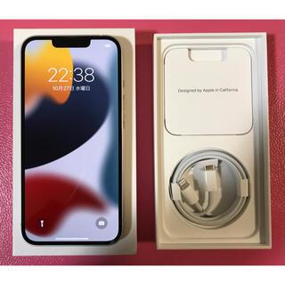 Apple - iPhone 13 128 GB スターライト SIMフリー 未使用品