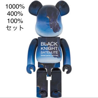 MEDICOM TOY - BE@RBRICK × BLACK KNIGHT SATELLITE セット