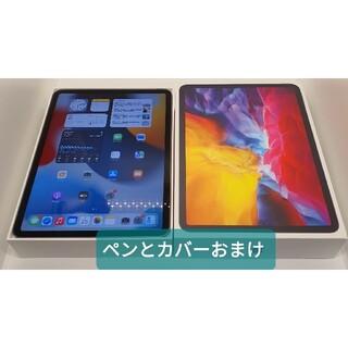 アップル iPad Pro 11インチ 第2世代 WiFi 512GB