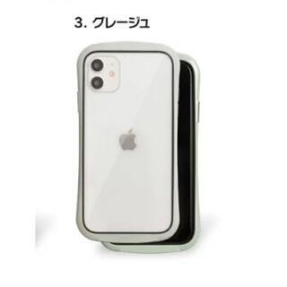 スマホケース iPhone11pro dmクリアシールド 耐衝撃 グレージュ
