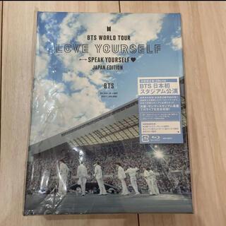 防弾少年団(BTS) - BTS SPEAK YOURSELF Blu-ray 初回限定版