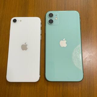 iPhone - 【iPhone11グリーン】【iPhoneSE2ホワイト】