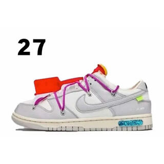 """OFF-WHITE - 【新品】OFF-WHITE × NIKE DUNK 1 OF 50 """"45"""