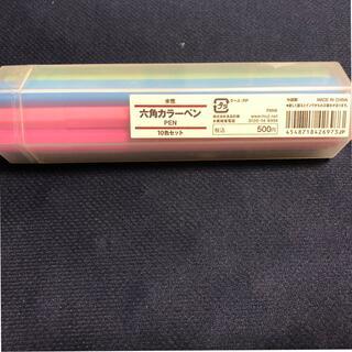 ムジルシリョウヒン(MUJI (無印良品))の水性六角カラーペン(カラーペン/コピック)