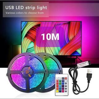 10M LEDテープライト LEDライト LEDテープ