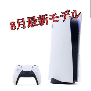 PlayStation - PS5  PlayStation5 本体 ディスクドライブ搭載 8月最新モデル