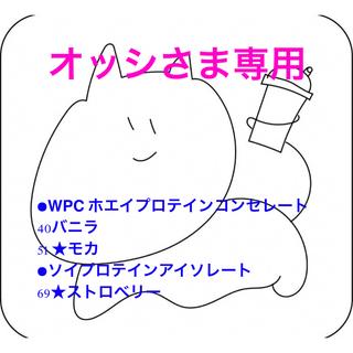MYPROTEIN - 【お試し3セット】アップルクランブル ナチュラルバニラ マイプロテイン 25g