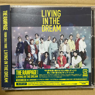 THE RAMPAGE - RAMPAGE CD+DVD FIGHT & LIVE盤