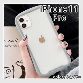 iPhoneケース 耐衝撃 アイフォンケース 11pro グレー 灰色 クリアF