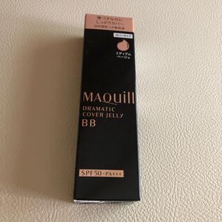 マキアージュ(MAQuillAGE)のマキアージュ New ドラマティック カバージェリー BB ミディアムベージュ(BBクリーム)
