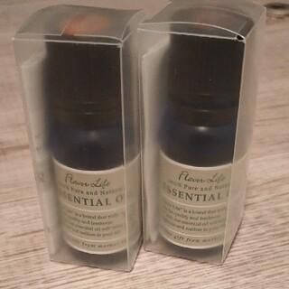 フレーバーライフ エッセンシャルオイル グレープフルーツ(10ml)(エッセンシャルオイル(精油))