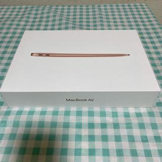 Mac (Apple) - MacBook Air 2020 i3, 8GB, 256GB MWTL2J/A