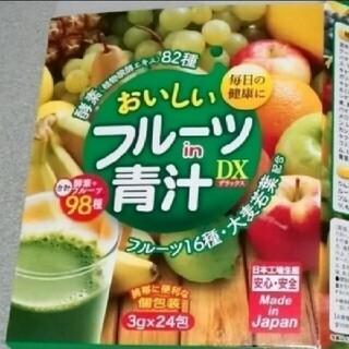 【専用】ユイさん おいしいフルーツin青汁DX10袋(青汁/ケール加工食品)