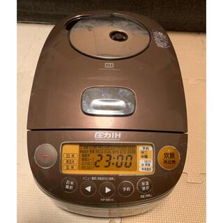 ゾウジルシ(象印)のZOJIRUSHI 圧力IH炊飯ジャー 極め炊き NP-BB10型(炊飯器)