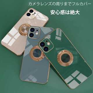 高級感♪ リング付き ? iPhone アイフォン ケース 全7色