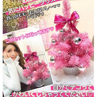 レディー(Rady)のRady クリスマスツリー ノベルティ レア(置物)