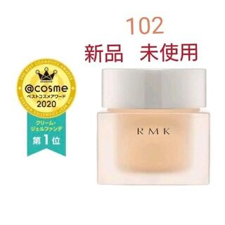 RMK - 【新品  未使用】RMK 102  クリーミィファンデーションEX 30g