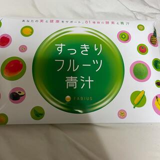 フルーツ青汁(ダイエット食品)