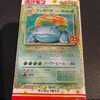 ポケモン - ポケモンカード  25th フシギバナ