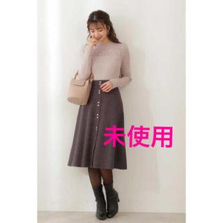 PROPORTION BODY DRESSING - フロントボタンフレアスカート プロポーション