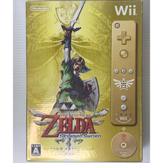 ウィー(Wii)のゼルダの伝説 スカイウォードソード ゼルダ25周年パック(家庭用ゲームソフト)