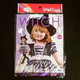 ハロウィンコスプレクラシックウィッチ魔法使いキッズ子供用120cm黒/未開封新品