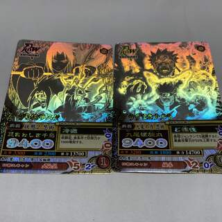 BANDAI - Naruto ナルト ホログラム 希少 カード 2点