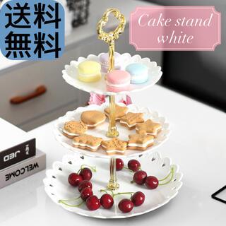 3段ケーキスタンド デザートプレート 白 ゴールド アフタヌーンティー