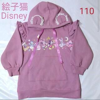 Disney - ディズニー エコネコ トレーナー 110 cm キッズ 女の子 ミッキー ミニー