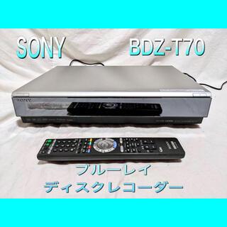 SONY - SONY/ソニー BDZ-T70 ブルーレイディスクレコーダー