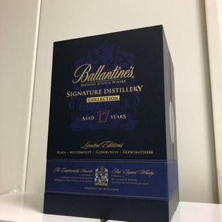 バランタイン 17年 ディスティラリーコレクション