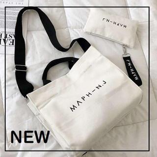 ⭐️新品⭐️ 白 キャンバス トート ショルダー ポーチ マザーズバッグ
