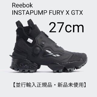 Reebok - 【27cm】リーボック インスタ ポンプ フューリー エックス GTX ブラック