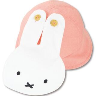 アウトドア(OUTDOOR)の新品 ミッフィー 52  日除け付き帽子 ピンク バースデイ(帽子)