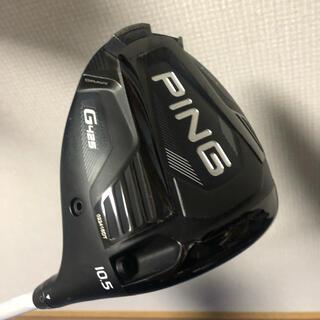 ピン(PING)のPING G425 LST ドライバー 10.5 スピーダー S(クラブ)
