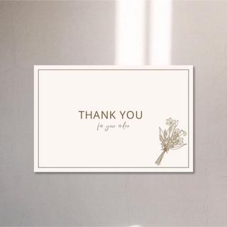 新品 防弾少年団 BTS♥JIMIN  Butter ふせん 付箋 メモ A