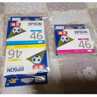 エプソン(EPSON)の《新品》エプソン純正インク  マゼンタ、シアン、イエロー 3個セット(PC周辺機器)