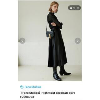 STUDIOUS - FanoStudios Highwaist big pleats skirt
