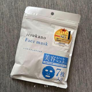 水橋保寿堂製薬 - いつかのフェイスマスク パック