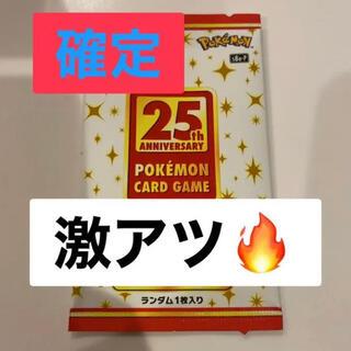 ポケモン - リザードンorロケット団参上orブラッキー確定パック プロモパック