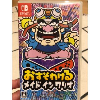 おすそわける メイドインワリオ Nintendo Switch