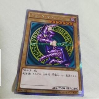 ユウギオウ(遊戯王)の遊戯王(シングルカード)