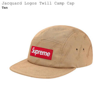 Supreme - Supreme jacquard logos twill camp cap