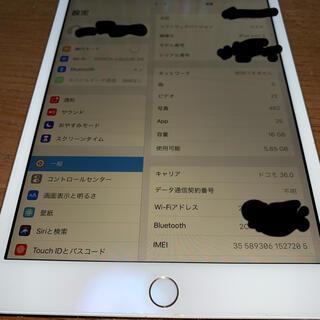 Apple - iPad mini 3 Wi-Fi+Cellular 16GB