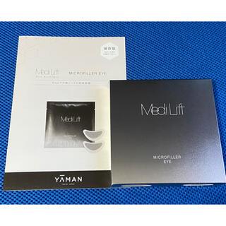 YA-MAN - ヤーマン メディリフト マイクロフィラーアイ 目もと用シート状美容液 4セット入