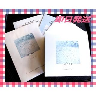 【新品】ユレイル Urar スパークリング炭酸パック(5回分)即日発送