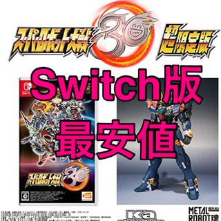 Nintendo Switch - Switch スーパーロボット大戦30 超限定版 ヒュッケバイン30