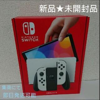Nintendo Switch - 新品未開封★Nintendo Switch 有機ELモデル ホワイト