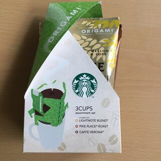 Starbucks Coffee - スターバックス オリガミ パーソナル ドリップ コーヒー アソートセット