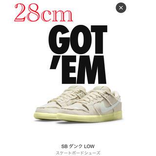 "NIKE - Nike SB Dunk Low ""Mummy""ナイキ SB ダンク ""マミー"""